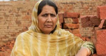 Syeda Ghulam Fatima - Cover