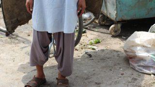 Afghan Refugee